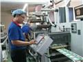 Nguồn nhân lực chất lượng cao là yêu cầu cấp thiết cho Cách mạng công nghiệp 4.0
