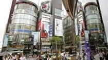 Nhật Bản: chi tiêu hộ gia đình bất ngờ giảm trong tháng 7