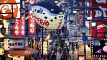 Ước tính sản xuất công nghiệp tháng 12 của Nhật Bản tăng nhanh nhất trong 4 năm