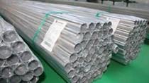 TT kim loại thế giới ngày 18/4: Giá nhôm lên mức cao 6 năm rưỡi