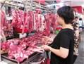Giải cứu đàn lợn tồn trong dân - Bộ Công Thương bàn nhiều giải pháp