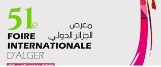 8-13/5: Mời tham dự Hội chợ quốc tế Alger lần thứ 51