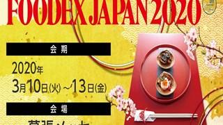 10-13/3/2020: Triển lãm Foodex 2020 tại Nhật Bản