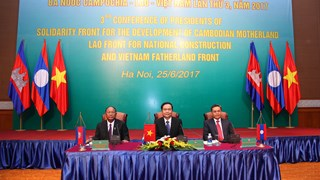 Hội nghị Chủ tịch Mặt trận ba nước Campuchia - Lào - Việt Nam lần thứ 3