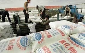 Dự báo quý I/2018 nhập khẩu phân bón từ thị trường Trung Quốc giảm