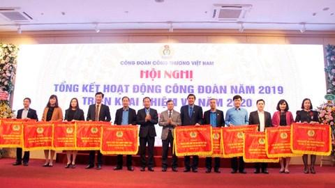 Công đoàn Công Thương Việt Nam triển khai nhiệm vụ năm 2020