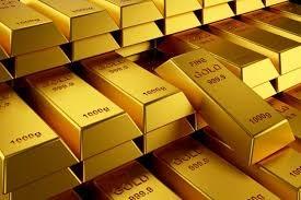 Giá vàng chiều ngày 13/8/2020 giảm xuống 55,6 triệu đồng/lượng