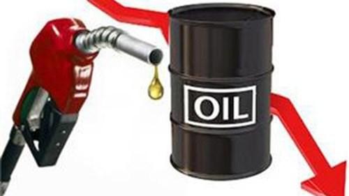 Giá dầu giảm từ 15h00 ngày 27/3/2021