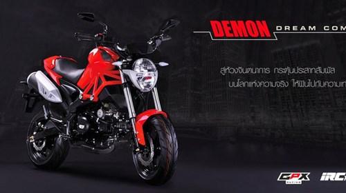 Xôn xao với Ducati Monster 110 giá 38 triệu Đồng tại Việt Nam - Ảnh 3.