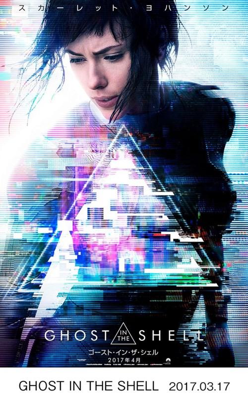 Siêu tay ga Honda NM4 Vultus đồng hành cùng Scarlett Johansson trong phim mới - Ảnh 2.