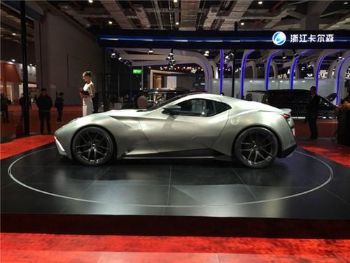 Siêu xe xác Hoa, hồn Ý Icona Vulcano Titanium có giá không thể tin được - Ảnh 2.