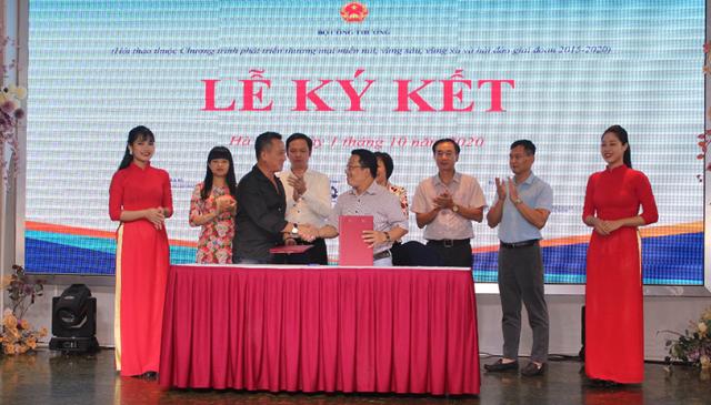 Thông cáo báo chí về Hội thảo Quảng bá và kết nối thị trường sản phẩm đặc trưng