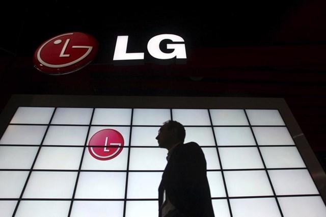 """""""Nhà máy LG tại Hải Phòng đã dừng sản xuất smartphone"""""""