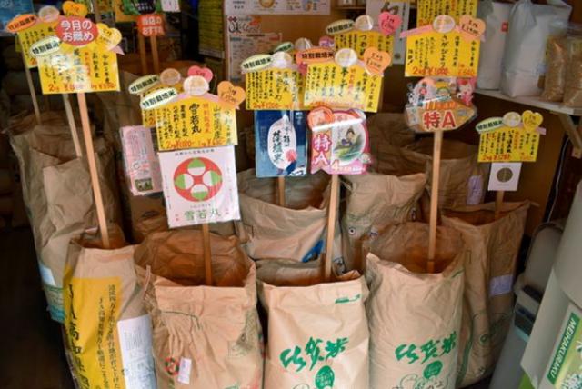 Nhật Bản kết thúc 300 năm giao dịch gạo kỳ hạn tương lai