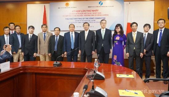 Kỳ họp lần thứ nhất Ủy ban Hỗn hợp Việt Nam – Nhật Bản về hợp tác Công nghiệp