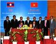 Hiệp định Thương mại biên giới giữa Chính phủ nước Việt Nam và Chính phủ nước Lào