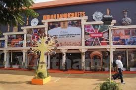 Khai mạc Hội chợ Thương mại Quốc tế Ấn Độ lần thứ 36