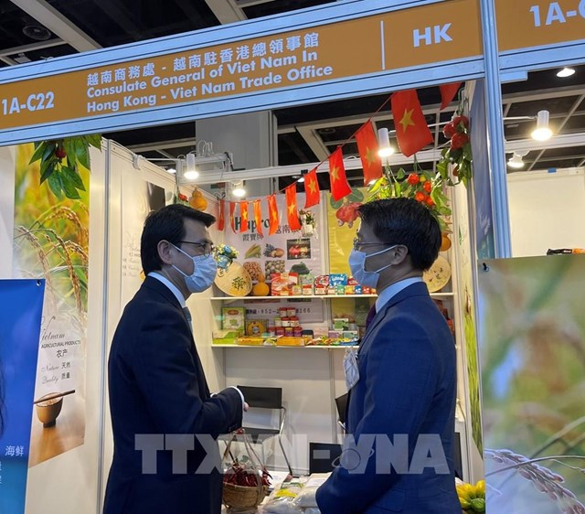 Việt Nam tham dự Hội chợ Thực phẩm Hong Kong (Trung Quốc) năm 2021