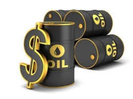 Giá dầu thô nhẹ tại NYMEX ngày 23/11/2017