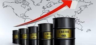 Giá dầu thô nhẹ tại NYMEX ngày 16/6/2017