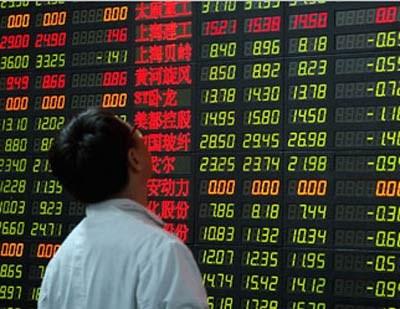 Chứng khoán châu Á giảm do bình luận từ các quan chức Fed