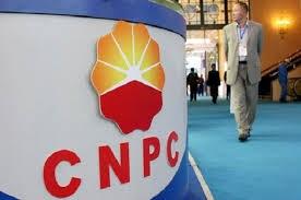 Tập đoàn CNPC của Trung Quốc tăng sản lượng dầu trong nước