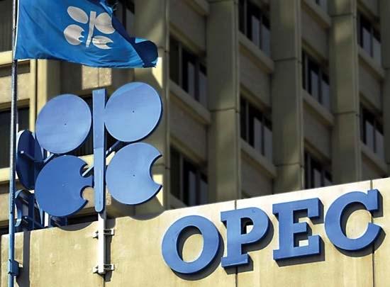 Venezuela cho biết các nước OPEC và ngoài OPEC có thể họp trong những tuần tới