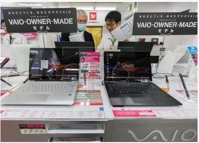 Kinh tế Nhật Bản tăng trưởng âm lần đầu trong vòng 2 năm