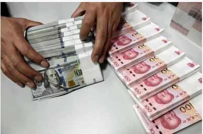 TT tiền tệ ngày 1/2: Tỷ giá trung tâm, USD quốc tế giảm; USD thị trường tự do tăng