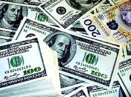 TT tiền tệ ngày 2/8: Tỷ giá trung tâm tăng 1 đồng so với ngày 1/8