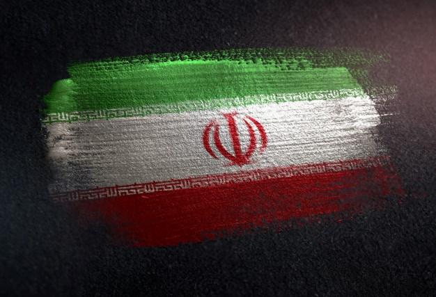 Hiệp định Thương mại giữa Việt Nam và Iran
