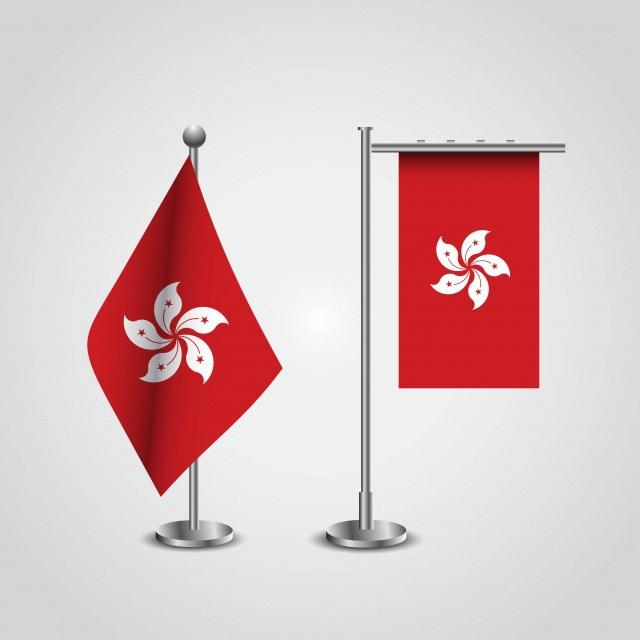 Hiệp định tránh đánh thuế hai lần giữa Việt Nam và Hong Kong