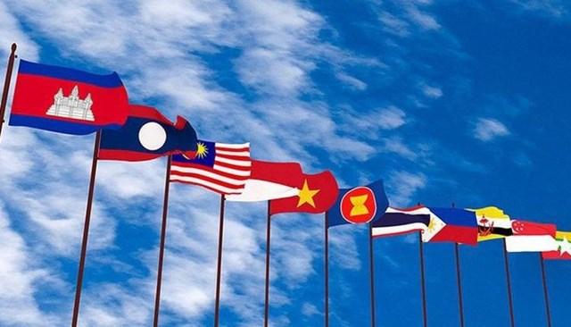 Hội nghị Bộ trưởng năng lượng ASEAN lần thứ 38 và các hội nghị liên quan
