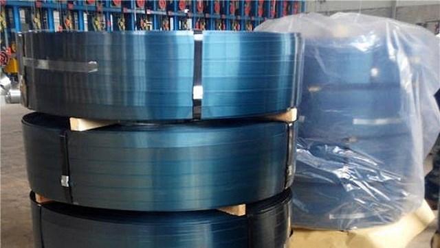 Úc gia hạn ban hành kết luận điều tra chống bán phá giá dây đai thép phủ màu