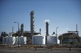 Dự báo nhu cầu dầu thế giới năm 2021