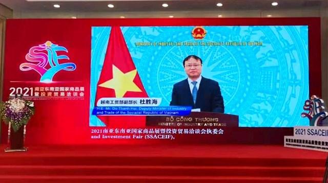 Khai mạc Hội chợ trực tuyến Trung Quốc - Nam Á năm 2021