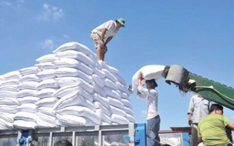 Mời tham gia Phiên đấu giá quyền sử dụng hạn ngạch thuế quan nhập khẩu 108.000 tấn đường năm 2021