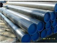 DOC sửa đổi quyết định sơ bộ vụ  điều tra CBPG ống thép cuộn cacbon
