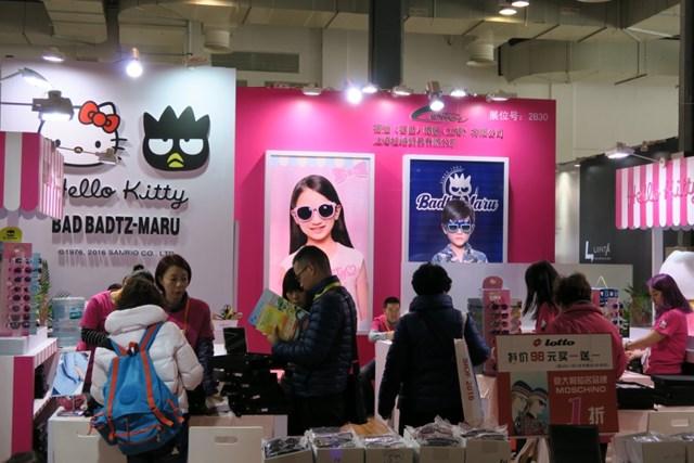 15-17/2/2017: Hội chợ nhãn khoa quốc tế Thượng Hải lần thứ 17