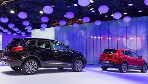 Mời doanh nghiệp tham dự Hội chợ Quốc tế về Công nghiệp Ô tô