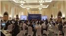 Hội nghị APEC về thương mại và sáng tạo