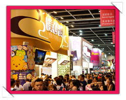 """15-18/11: Nhật Bản tham dự """"Triển lãm Quốc tế Foodexpo 2017"""" tại TPHCM"""