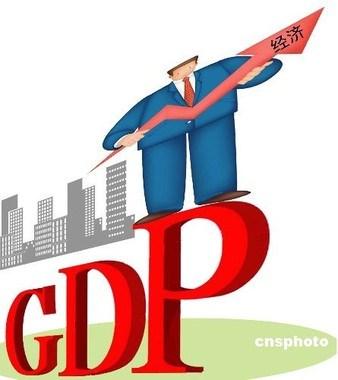 GDP 2018 có thể đạt 6,83%