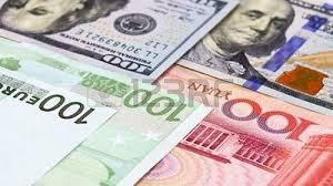 Tỷ giá ngoại tệ ngày 1/10/2021: USD đồng loạt tăng so với hôm qua