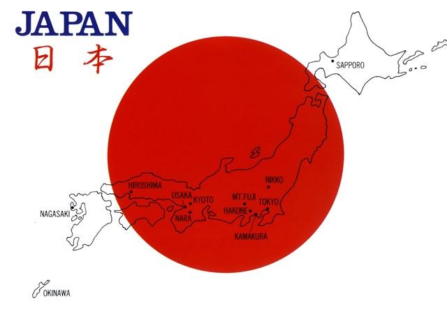 Ước tính PMI sản  xuất của Nhật Bản vào tháng 4 giảm