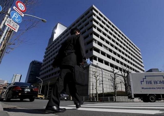 Lợi nhuận của các ngân hàng Nhật sa sút do lãi suất âm của BoJ
