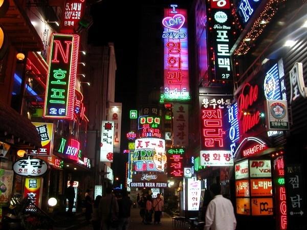 Khối Trung Mỹ và Hàn Quốc tiến gần tới đàm phán FTA chung