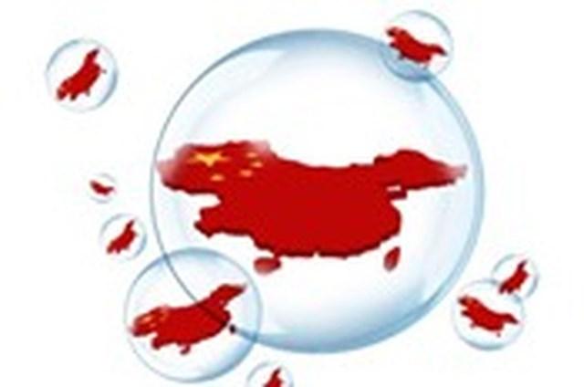 """""""Bong bóng tiền tệ"""" Trung Quốc bắt đầu lăn sang lĩnh vực hàng hóa"""