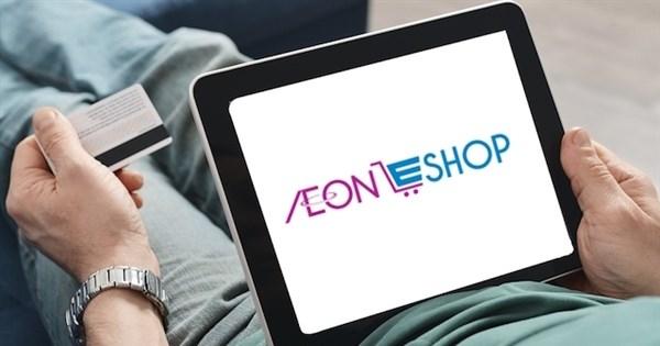 Thêm Aeon thâm nhập thị trường thương mại điện tử Việt Nam