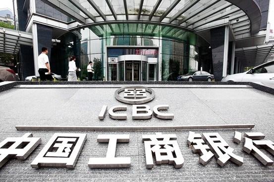 Ba công ty lớn nhất thế giới đều đang được đặt tại Trung Quốc